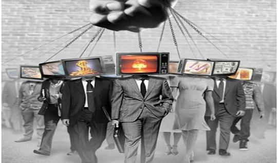 Люди телевизор