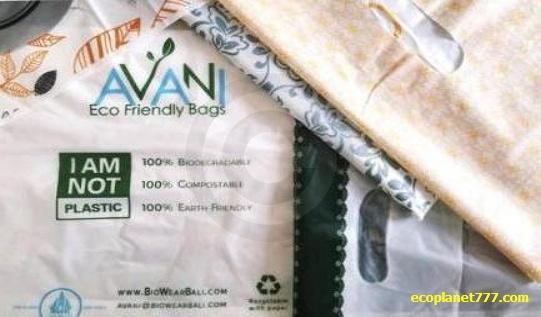 Avani эко пакеты