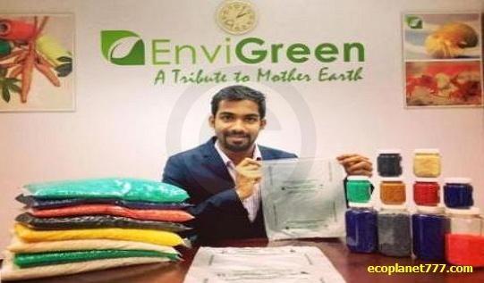 Органический пластик EnviGreen