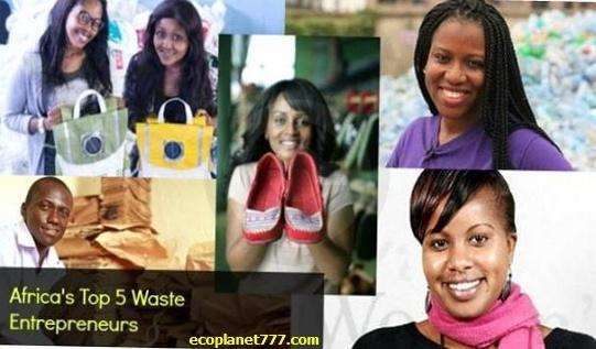 Как предприниматели Африки перерабатывают пластиковые отходы