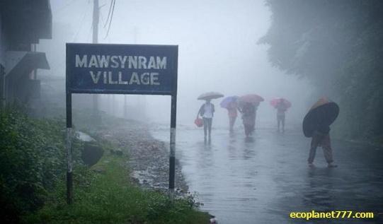 Mawsynram - интересная Индия