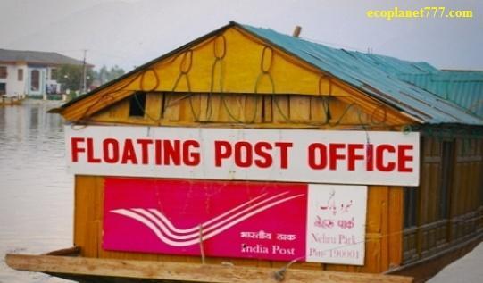Плавающая почта - интересная Индия