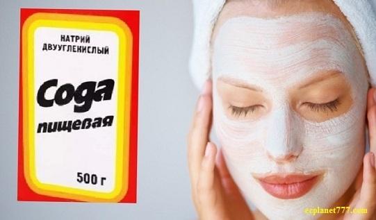 Лечение содой кожи