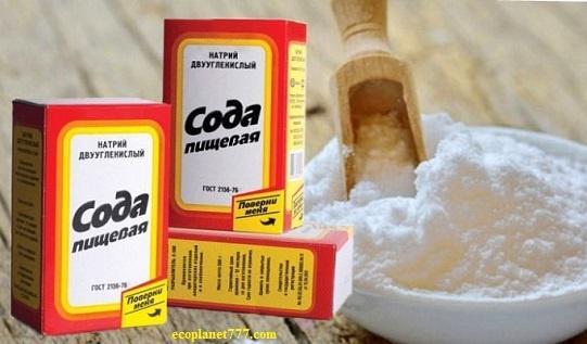 Польза пищевой соды